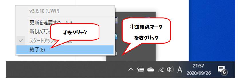 ファイルを開かず中身を見たい!QuickLookの便利な使い方 Windows10