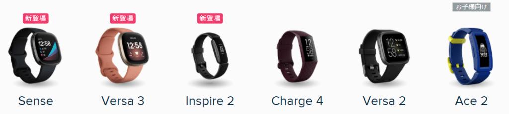 Fitbit Premium(プレミアム)体験レビュー第0回【Apple WatchとFitbitの違い】