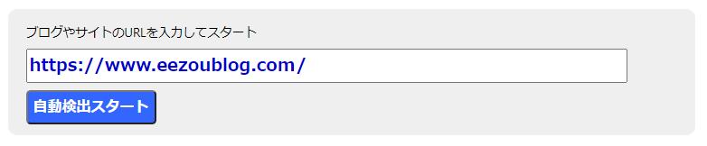 好きなサイトの更新をLINEで通知_IFTTTアプレット自作のおすすめ3【中級】