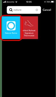 スマホ2操作で照明ON_NatureRemo&IFTTTアプレット自作のおすすめ4【初級】