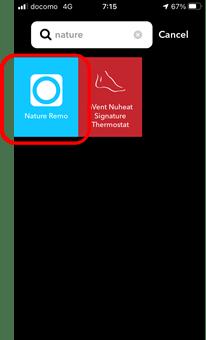 IFTTTアプレット自作のおすすめ5【上級:寝る前に寝室を温めてくれるNature Remo】