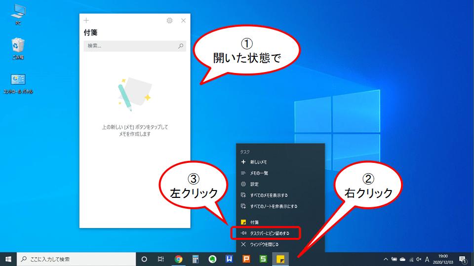 「0.5秒でアプリを開く」便利なWindowsショートカットキー【脱マウス!生産性爆増】