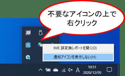 「USBを安全に外す」便利なWindowsショートカットキー【脱マウス!生産性爆増】