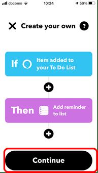 Alexa(アレクサ)やること(ToDo)リストをiPhoneに連携_IFTTT自作のおすすめ8