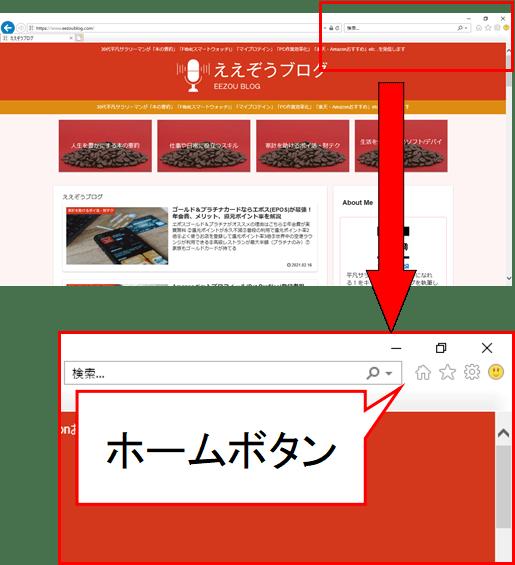「ブラウザ操作を爆速にする」便利なWindowsショートカットキー5選