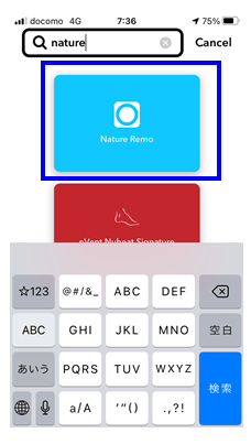 IFTTT&Nature Remo「家に帰ったらエアコンが涼しくしてくれている」レシピのオススメ