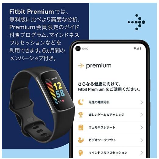 Fitbit Charge 5がAmazonで予約中!他Fitbitとの機能・仕様を比較